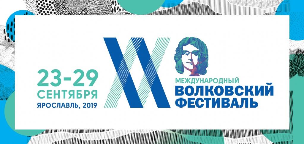 www_logo_zastavka_sayt_1.jpg